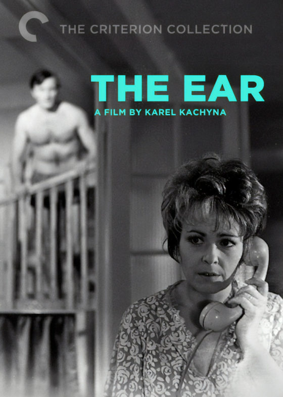 The Ear with english subtitles