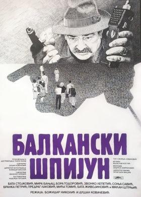 Balkanski špijun (Balkan Spy)