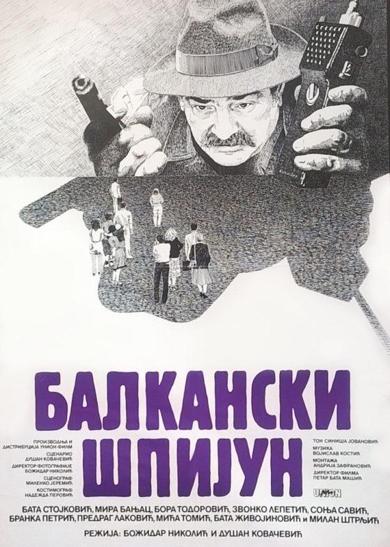 Balkan Spy with english subtitles