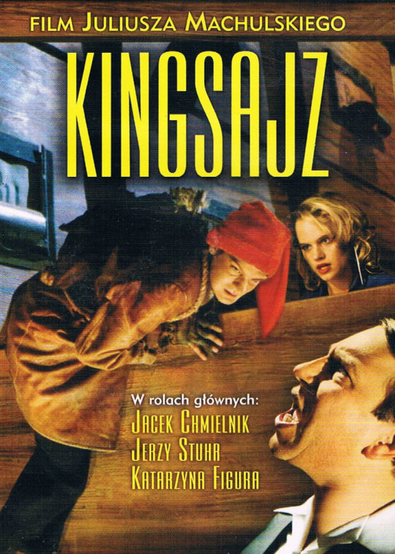 King Size with english subtitles