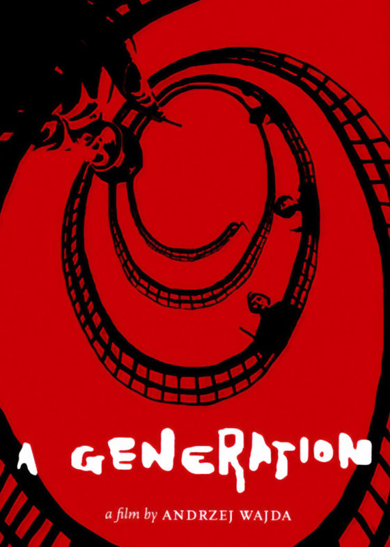 A Generation with english subtitles
