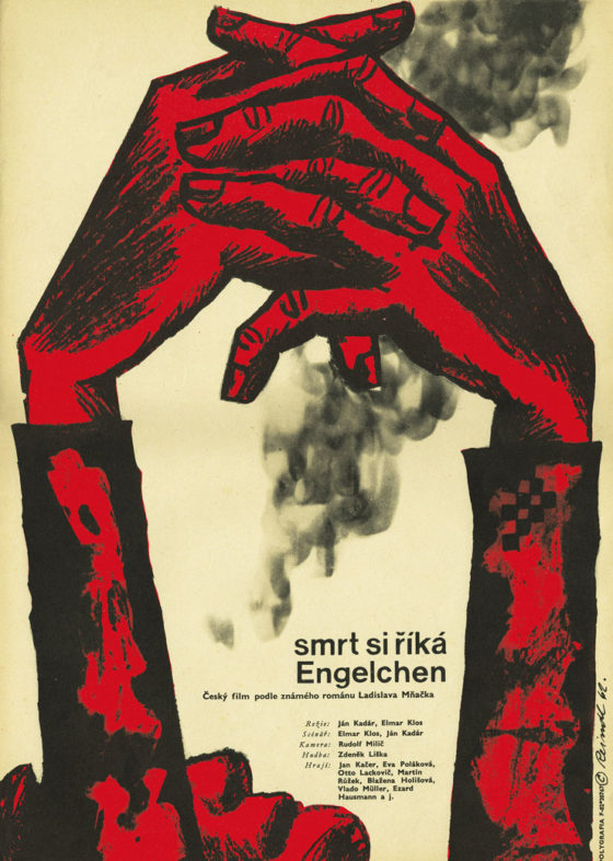 Death Is Called Engelchen with english subtitles