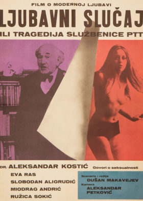 Ljubavni slucaj ili tragedija sluzbenice P.T.T. (Love Affair, or the Case of the Missing Switchboard Operator)