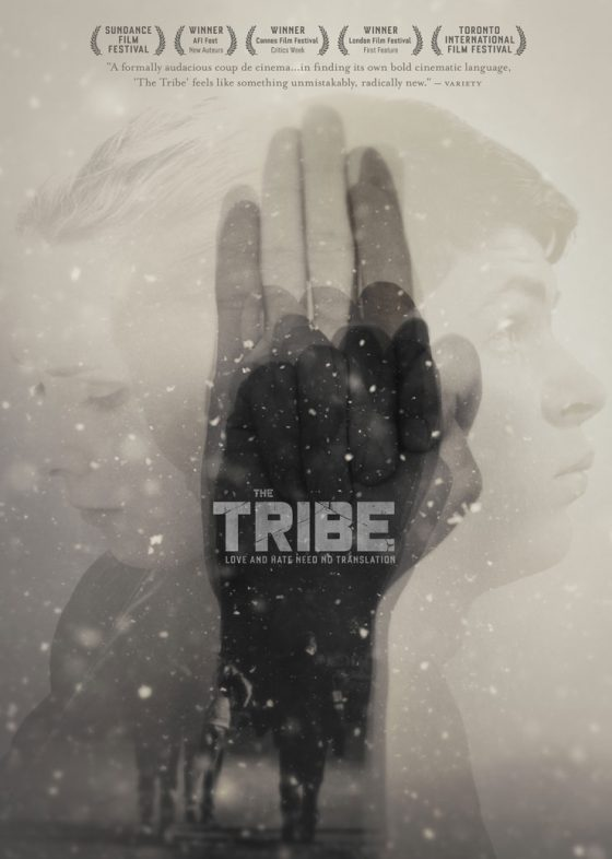 The Tribe with english subtitles