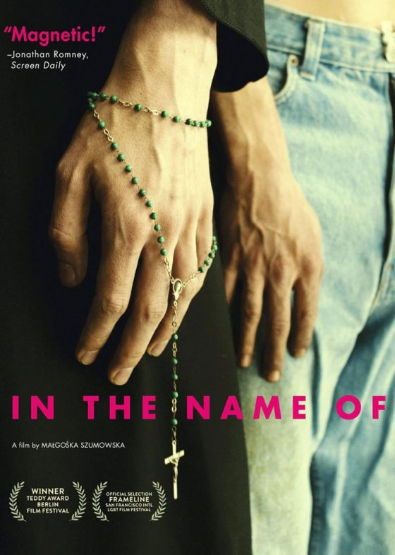 In the Name of… with english subtitles
